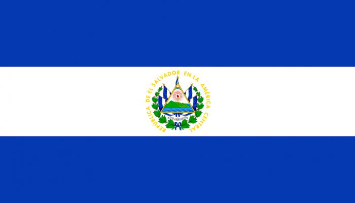 Directorio UPLA Condena Atentados al Estado de Derecho en El Salvador